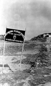 india1935.jpg
